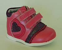 Ботинки демисезонная обувь для девочек Шалунишка арт.100-2 кроха фуксия (Размеры: 17-20)