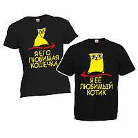 Парная футболка Котик 2
