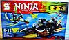 Конструктор Ninja SY385