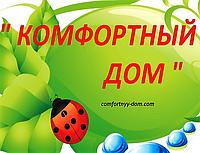 Установка, монтаж полотенцесушителя в Запорожье