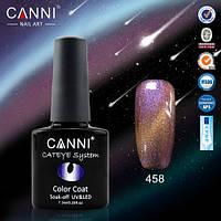 """Гель-лаки Canni """"Хамелеон"""" №458 , 7,3 мл"""