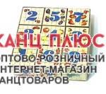 Гамма Цифри на кубиках арт. 109012