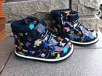 ботинки на девочку легкие, красивые 22-27 размера