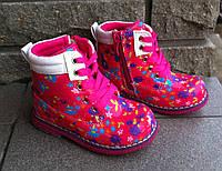 Высокие ботинки на девочку 22 размера