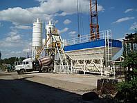 Бетоносмесительная установка (БСУ) УБС - 40