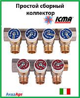 ICMA Коллектор с отсекающими кранами 3/4*1/2 с наконечником 24*1,5 на 3 выхода Арт. 228