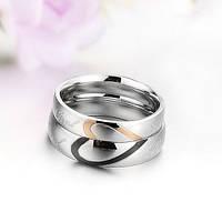 """Парные кольца для влюбленных """"Хранители Согласия"""" медицинская сталь"""