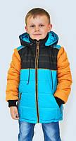 Куртка безрукавка Веня на мальчика рост 116, ТМ Luxik