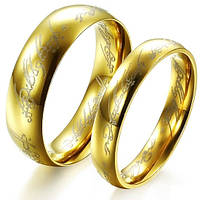 "Парные кольца Всевластия для влюбленных ""The Lord of the Rings"" мед сталь позолота"