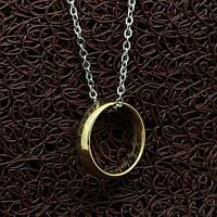 """Колье кольцо Всевластия на цепочке из фильма """"Властелин колец"""" (есть разные размеры колец)"""