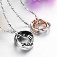 """Парные колье """"Хранители Благополучия"""" кулоны кольца для влюбленных, для двоих"""