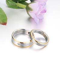 """Парные кольца для влюбленых """"Хранители Здоровья"""" позолота"""