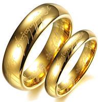 "Кольца Всевластия для пары из карбида вольфрама покрытые золотом ""The Lord of the Rings"""