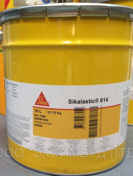 Sikalastic-614 однокомпонентная, полиуретановая, жидкая гидроизоляционная мембрана.