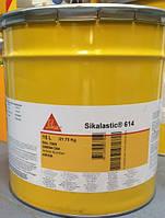 Sikalastic-614 однокомпонентная, полиуретановая, жидкая гидроизоляционная мембрана., фото 1