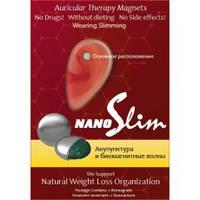 Биомагнит для похудения Nano Slim