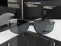 Porsche Design 8699