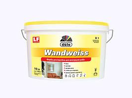 Краска Wandweiss Д1 Дюфа