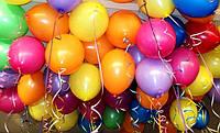 Шарики гелевые латексные разноцветные 33 см. на День рождения