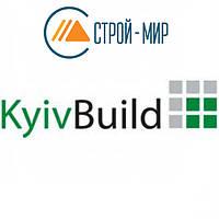 2 марта стартует международная строительная выставка KYIV-BUILD.