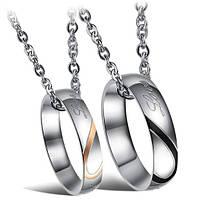 """Колье для двоих """"Хранители Согласия"""" кулоны кольца для влюбленных"""