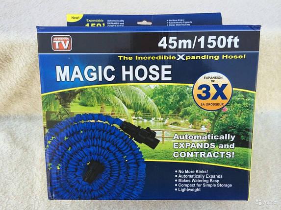 Шланг Magic Hose 45 м, фото 2