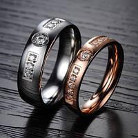 """Кольца для двоих """"Хранители Отношений"""" для пары позолота"""