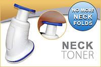 Миостимулятор для шеи и подбородка Neck Toner, тренажер от двойного подбородка