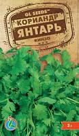 Семена кориандра (кинзы) Янтарь 3г