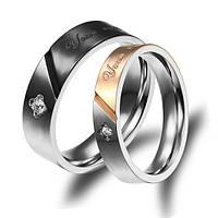 """Кольца для влюбленных """"Хранители Спокойствия""""  для пары, для двоих"""