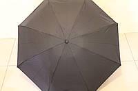 Мужской зонт механика облегченный