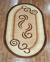 Рельефный  ковер Meral 135