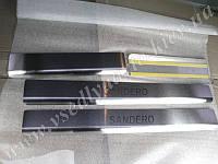 Защита порогов - накладки на пороги Renault SANDERO с 2008 г. (Standart)