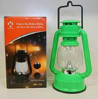 Фонарь кемпинговый QUN BA-106, туристический фонарь, QUN BA-106