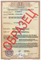 Сертификация УкрСЕПРО (Сертификат соотвествия)