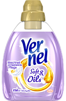 Vernel Weichspüler Soft & Oils Violett - кондиционер-ополаскиватель с эфирными маслами, 750 мл