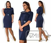 Платье женское синие с кожей ОМ/-283