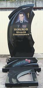 Памятник погибшим в АТО № 50