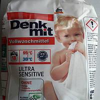 Пральний порошок Denk Mit. 1.215кг. 18 стірок. (дитячий). Німеччина