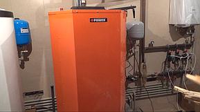 Запуск твердотопливного котла сверхдлительного горения Q-Power 1