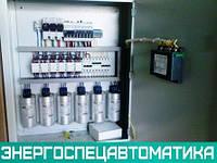Устройство компенсации реактивной мощности УКРМ