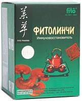 Фитолинчи-фиточай оздоровительный ,восстанавливает иммунитет, радиопротектор (20шт,Вьетнам)