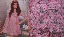 Пижама (ночнушка+халат) NEW LIFE M