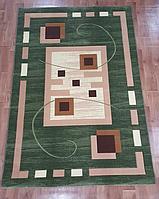 Рельефный  ковер Meral  133 зеленый