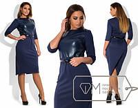 Платье женское с синей кожей на груди ОМ/-297 54, синий