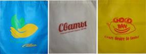 Эко сумки с печатью логотипа
