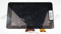 """Тачскрин (сенсорное стекло) + матрица (HSD070PFW3-D00) для ASUS MeMO PAD ME172, 7"""", черный"""