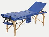 Массажный стол BodyFit, 3 сегментный,деревянный+сумка в подарок
