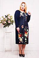 Платье Нана р. 54 темно-синий (Лилия), фото 1