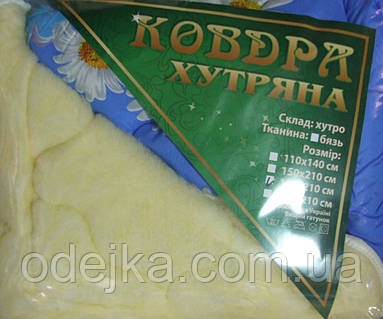 Одеяло меховое 170*210 поликотон (2912) TM KRISPOL Украина